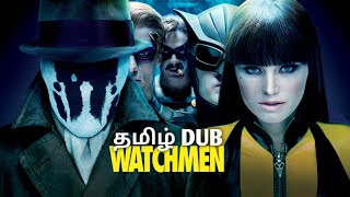 WatchMen Movie In Tamil Dub | Upcoming Tamil Dubbed DC Movie