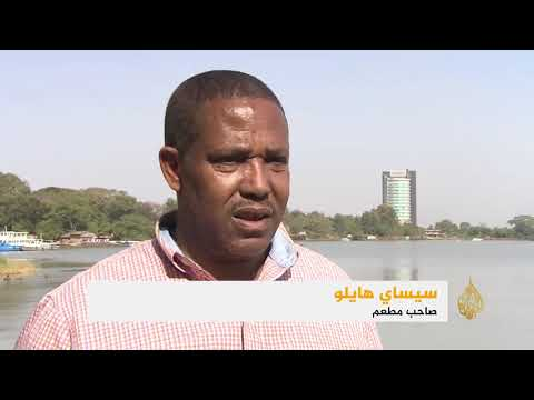 إثيوبيا تحارب -ورد النيل- لحماية الأسماك ببحيرة تانا  - 15:23-2018 / 8 / 19