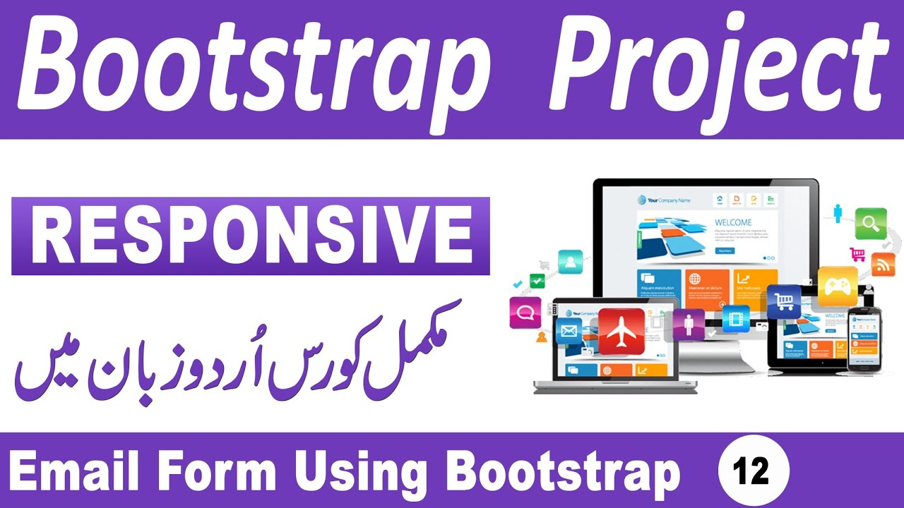 Create A Email Form Using Bootstrap 4 | Responsive Contact Form In  Bootstrap 4 Tutorial In Urdu