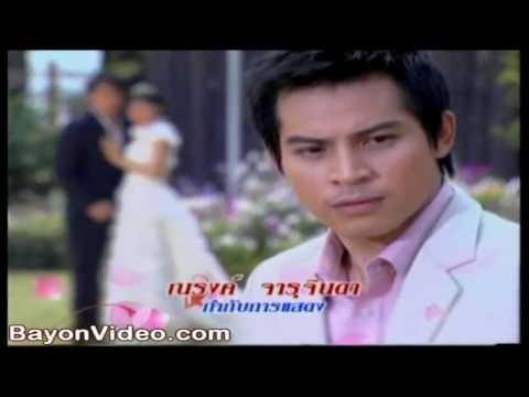 Thai Lakorn - Harng Chheng Sneha (Khmer Dubbed)