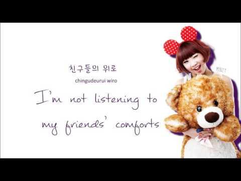 2NE1 Stay Together Blue Remix Color Coded Lyrics: Hangul, Romaji, English
