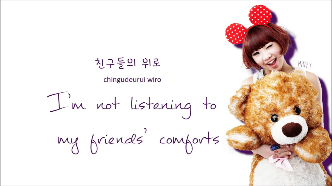 2NE1 - Stay Together » Color Coded Lyrics