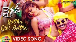 Latest Telugu Songs 2017   Yattha Giri Bottha Full Video Song   Virus Telugu Movie   Mango Music