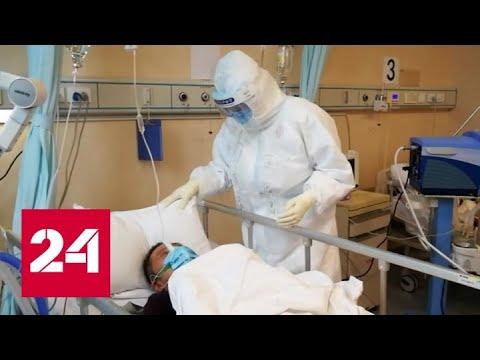 В США введен режим ЧС из-за коронавируса, в Албании выявлены первые случаи заболевания - Россия 24