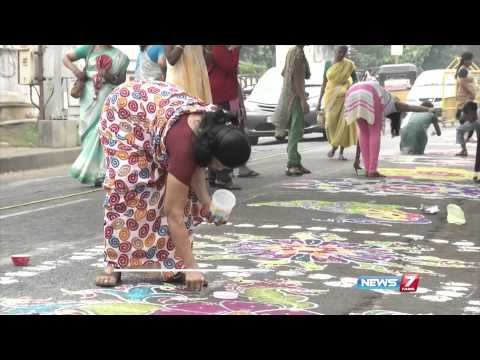Rangoli competition in Puducherry
