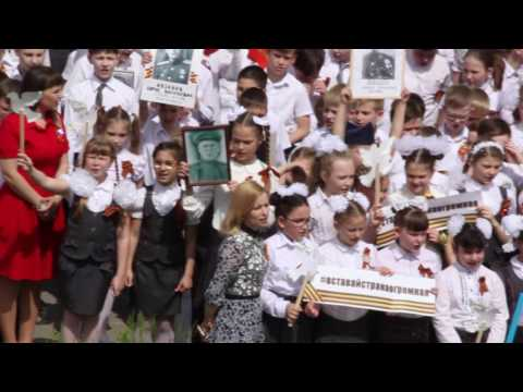 Священная война (Детский хор лицея №27 г. Ростов-на-Дону)