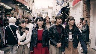 作詞:三浦徳子 作曲:川辺ヒロシ・上田禎 編曲:CMJK MV Director:青...