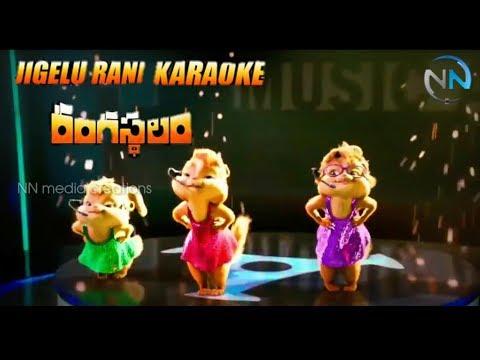 Jigelu Rani Telugu Full Video Song | Cats Superb Dance | Rangasthalam |