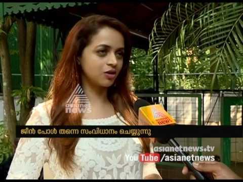 Good interlocutors Bhavana hot hot tube apologise, but