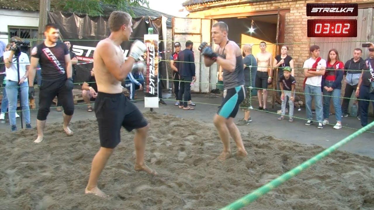 Крутой бой двух простых мужиков на улице !!!!