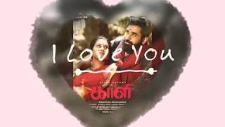 arumbey-official-full-song-kaali-movie-vijay-antony