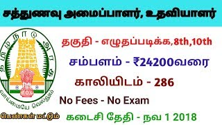 eb bill payment online
