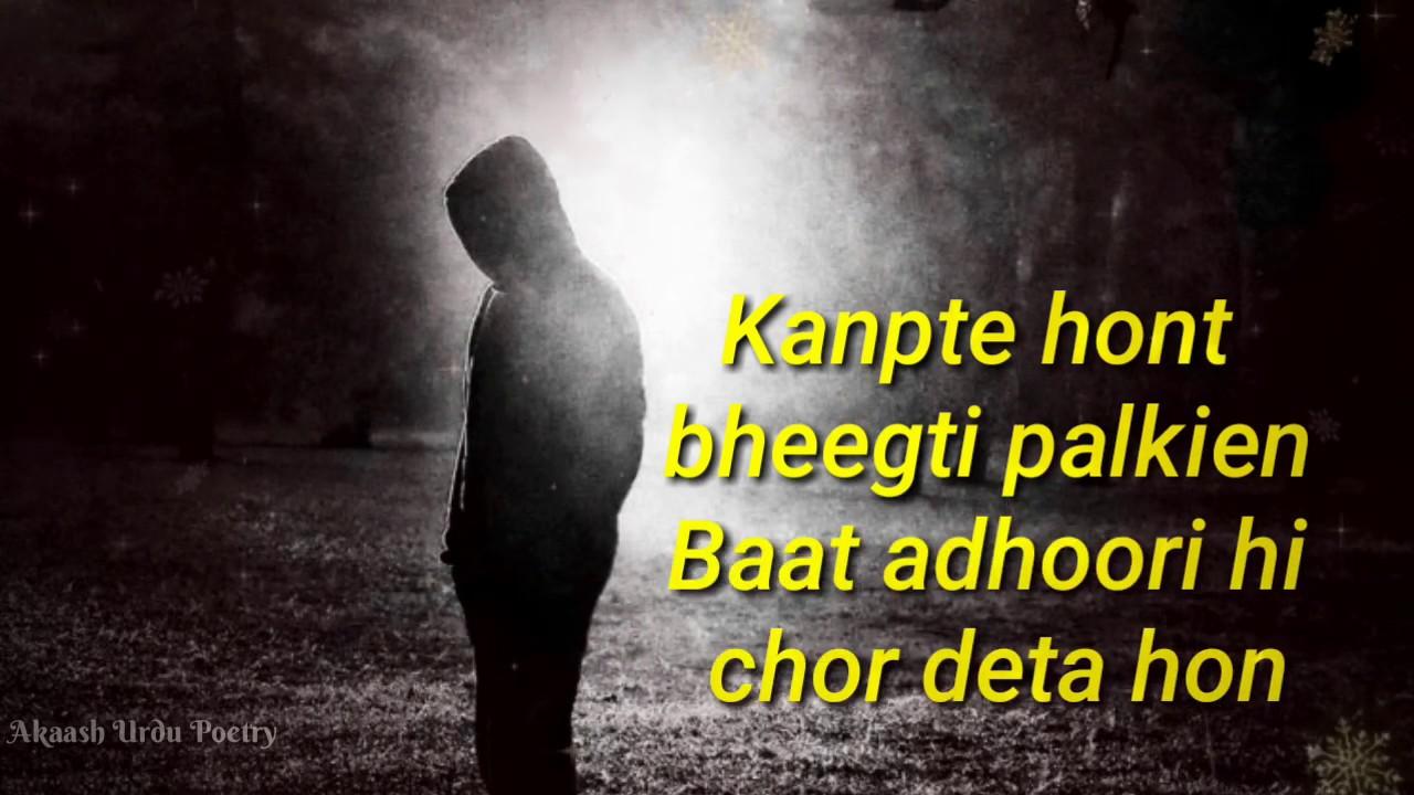 Sad Heart Touching 2 Line Shayari Status Video   Very Sad