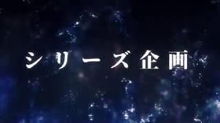 仮想マイクラ部CM(1分バージョン)