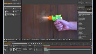 Как сделать эффект выстрела в Adobe After Effects