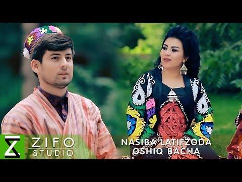 Насиба Латифзода - Ошик бача (Клипхои Точики 2019)