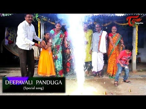 Deepavali Panduga | Special Song | by Adepu Ravinder | Diwali Festival