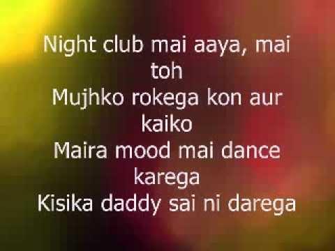 Lungi Dance Lyrics