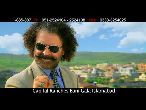 Capital Ranches Islamabad- HUSSAIN MARKETING NETWORK-