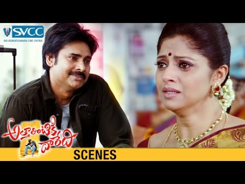 Pawan Kalyan and Nadiya get Emotional | Climax Scene | Attarintiki Daredi Telugu Movie | Samantha