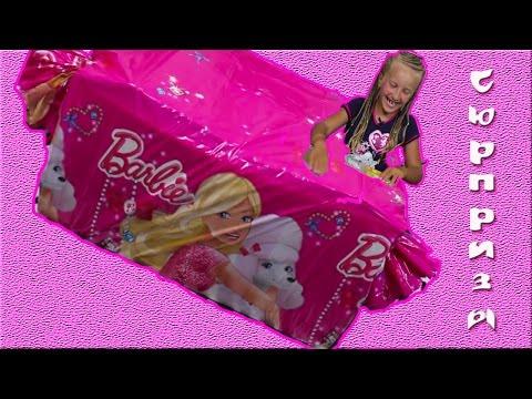 Barbie Surprise eggs Kinder Surprise Маша и Медведь, Фиксики, Губка Боб