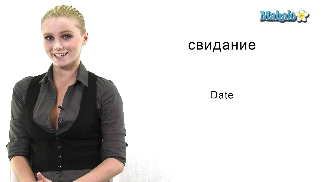 Youtube Russian Date 18