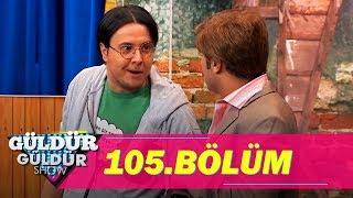 Güldür Güldür Show 105.Bölüm (Tek Parça Full HD)