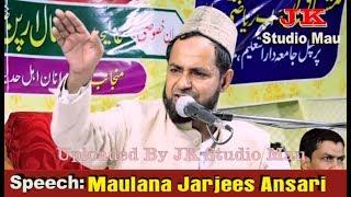 Maulana Jarjees Ansari تقویٰ Jalsa Chitanpura Chittu Talab Mau 22-06-2018