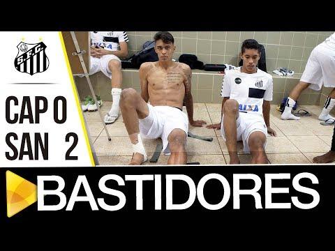 Atlético – PR 0 x 2 Santos | BASTIDORES | Copa SP (15/01/18)