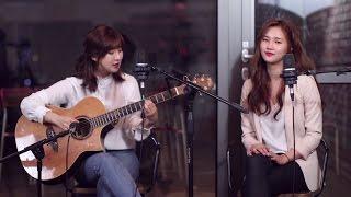 PLAYBACK (Lee Yunji & Hwang Woolim) - Starving by Hailee Steinfeld Cover