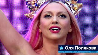 Оля Полякова. Шоу «Лига звезд». Киев, Троицкая площадь, 19.05.2018