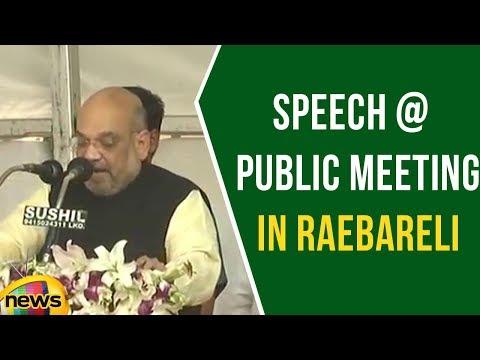 Amith shah Speech At Public Meeting in Raebareli At Uttar Pradesh | Mango News