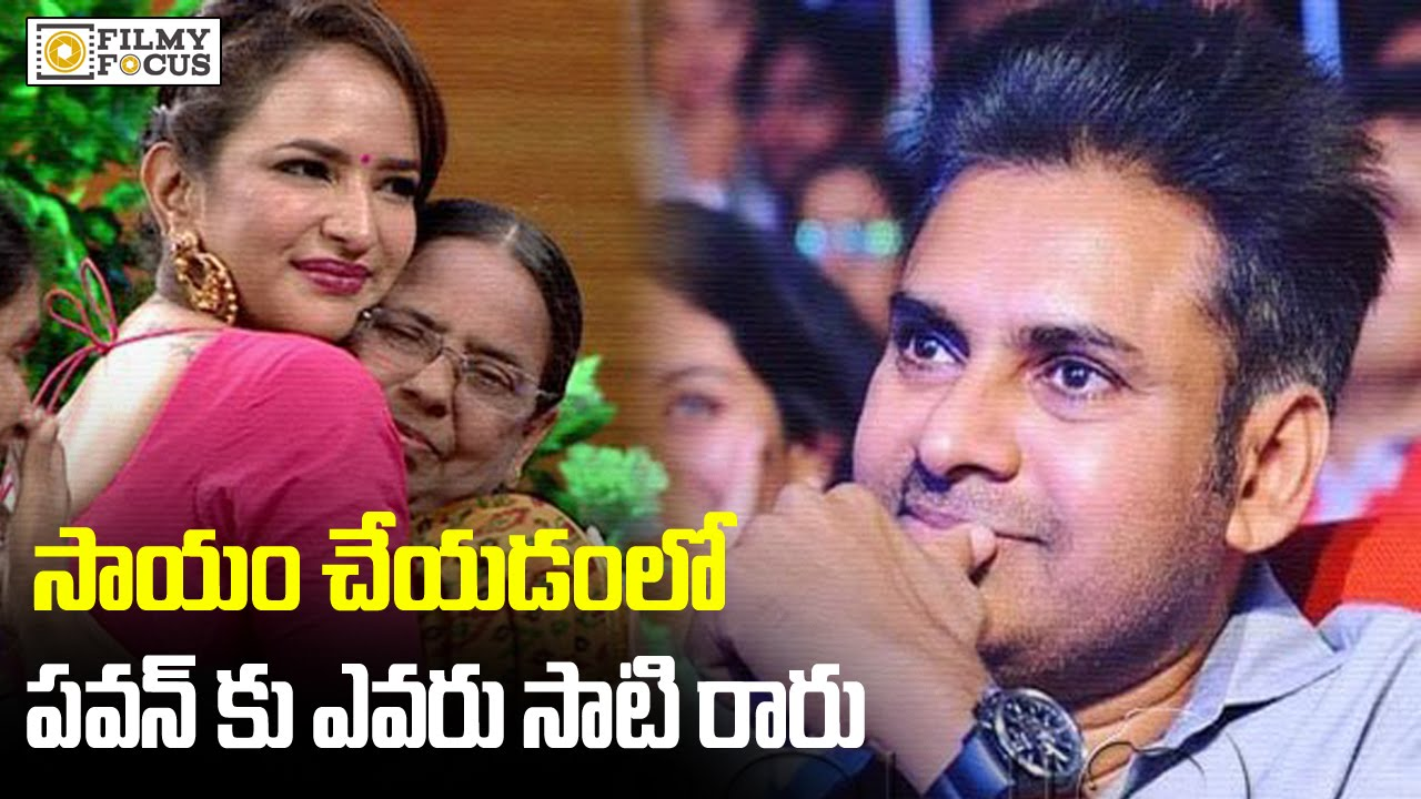 Pawan Kalyan Helps Old Age Home   Filmyfocus.com   YouTube