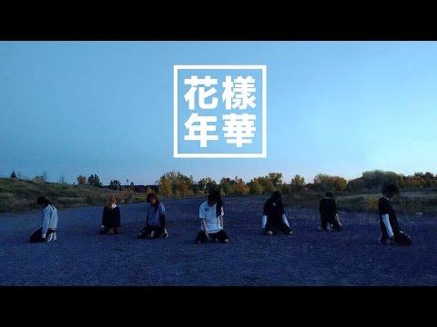 [EAST2WEST] BTS(방탄소년단) - Save ME Dance Cover