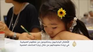 ورشات عمل لتعليم الأطفال اليابانيين الحرف التقليدية