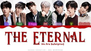Cover images BTS - 'We Are Bulletproof : The Eternal' Lyrics Color Coded (Han/Rom/Eng)