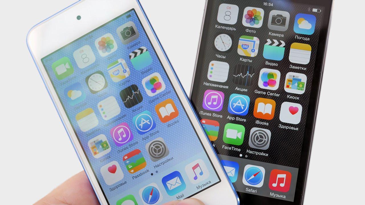 iPod touch 5G vs 6G - YouTube ff1e5b8b083
