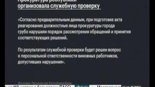 Кинотеатры Симферополя прекратили показ трейлера 'Матильды' 20170808