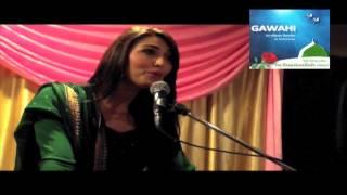 Shamaila Khan Live Speech(Gawahee)