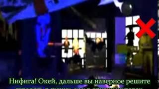 The Spoony — Demolition Man [RUS]