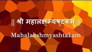 Mahalakshmi Ashtakam (Namastestu Mahamaye..) - with Sanskrit lyrics and meanings