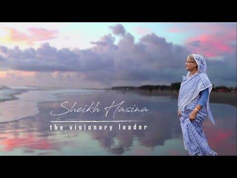 SHEIKH HASINA - THE VISIONARY LEADER
