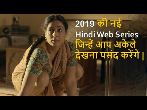 Top 10 Best Hindi Web Series On 2019 Must Watch