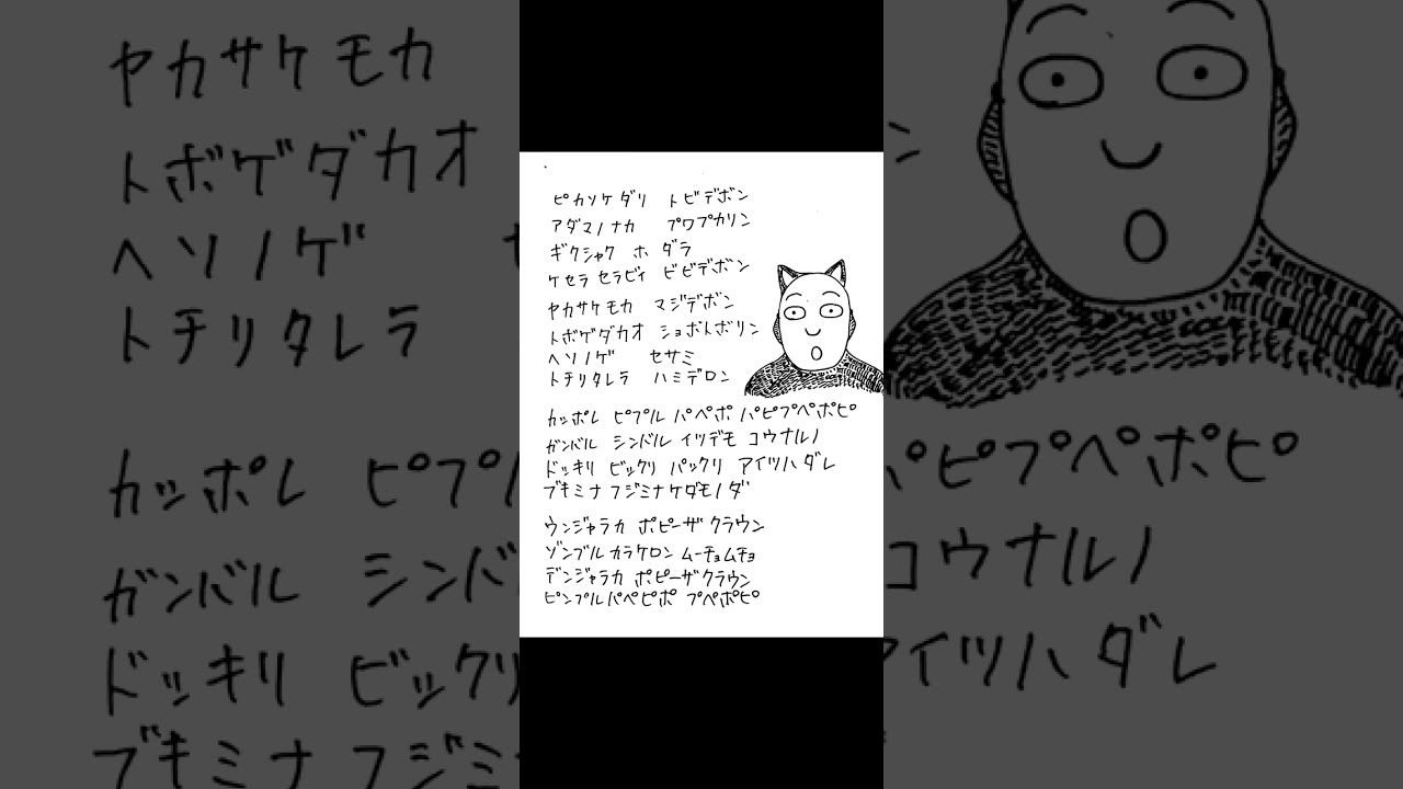 フォーマー ポピーザ op ぱ