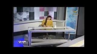 Diana @ Saudi Kitchen & Bathroom Expo Jeddah - April 30th -- May 2nd 2013