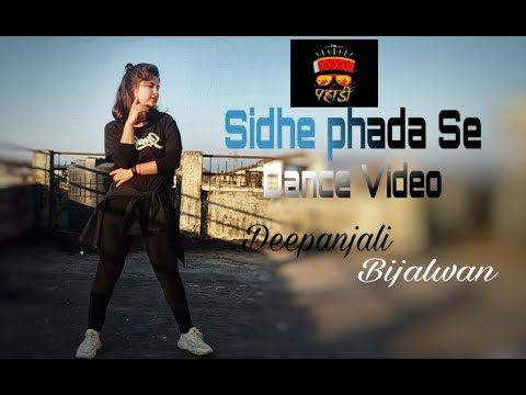 Void Sidhe pahad Se| MTV Hustle| Dance Video Cover By Deepanjali Bijalwan