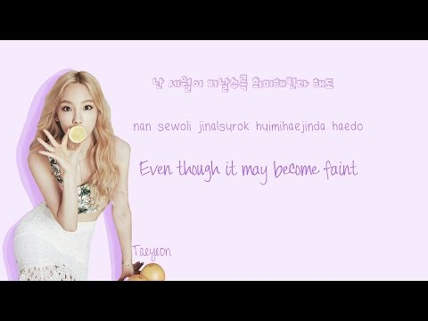 SNSD (소녀시대) Sailing 0805 Lyrics (그 여름) Han|Rom|Eng(Color Coded)