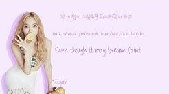 SNSD (소녀시대) Sailing 0805 Lyrics (그 여름) Han|Rom|Eng(Color Coded)