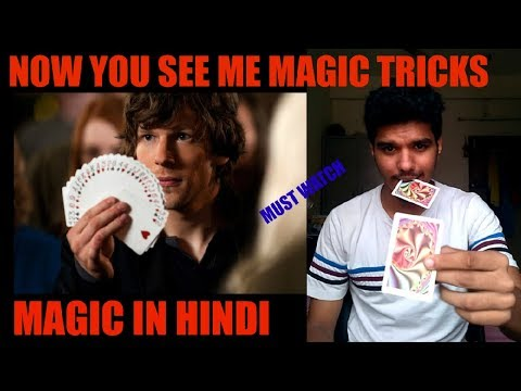NOW YOU SEE ME MAGIC TRICKS IN HINDI ||BEST CARD MAGIC OF ...