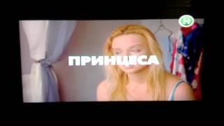 Анонс Київ Вдень та Вночі 44 серія 2 сезон